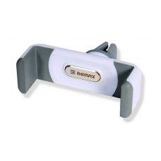 Автотримач Remax RM-C01 White-Grey