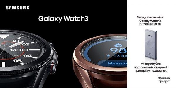 Смарт-годинника Samsung Watch 3 Noblesse