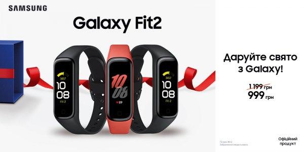 Фітнес-трекер Samsung Galaxy Fit2