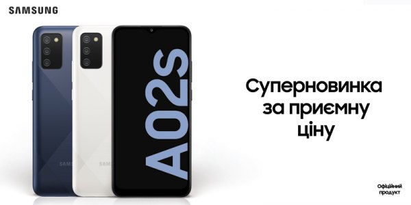 Супер новинка Samsung Galaxy A02s