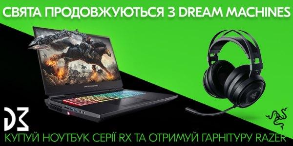 Придбай ноутбук Dream Machines серії RX та отримай ігрову гарнітуру Razer Nari