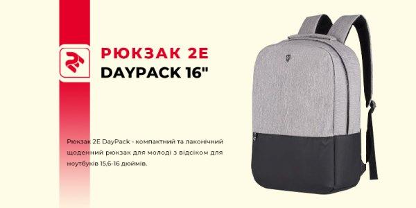 Круті рюкзаки від компанії 2E