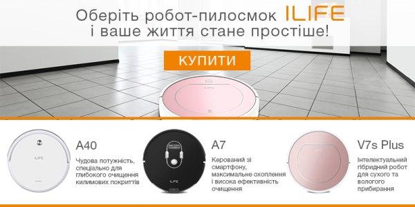 Новинка пилосмоки Vacuum Cleaner Robot