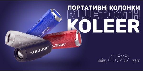 Портативні bluetooth колонки Koleer