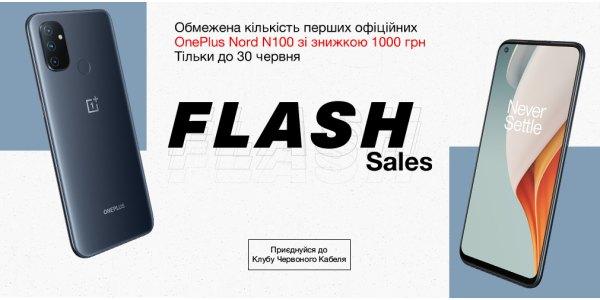 Flash Sales OnePlus