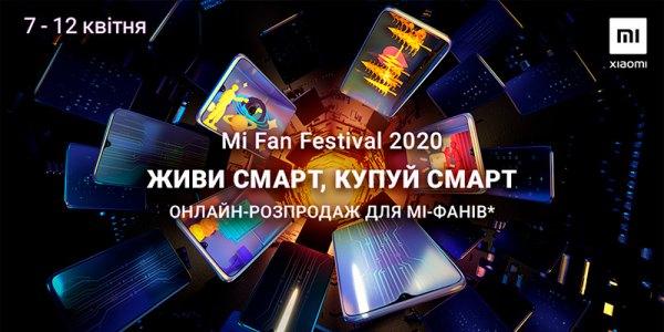 Xiaomi – Mi Fan Festival