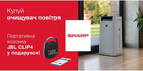 Купуй очищувач повітря SHARP