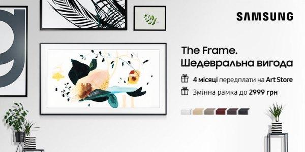 Samsung Art Store Promo