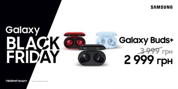 Black Friday з Samsung Galaxy Buds+