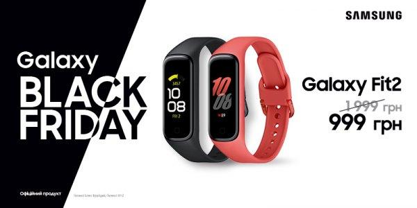Black Friday з Samsung Galaxy Fit 2
