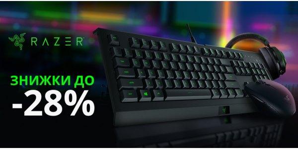 Razer -28%