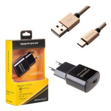 МЗП Grand-X CH-550TC Quick Charge 3.0 + cable USB/USB-TypeC Black