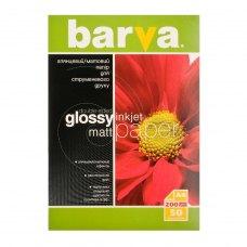 Папір BARVA Глянцевий/матовий (IP-D200-146) A4 50 арк