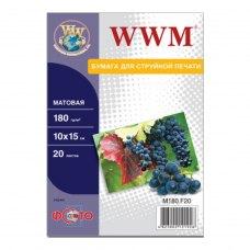 Папір WWM 10x15 (M180.F20) 180 г/м2, 20 аркушів, матовий
