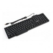 Клавіатура Maxxter KB-111-U мембранна, USB, Black