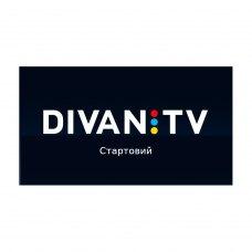 Скретч-карта Диван ТВ Стартовий 1 міс, 140 каналів