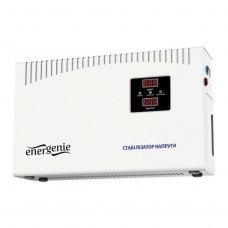 Стабілізатор 3000Вт, EnerGenie (EG-AVR-DW5000-01), металевий корпус, білий, 9,2кг