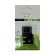 АКБ Grand Premium Nokia BL-5F