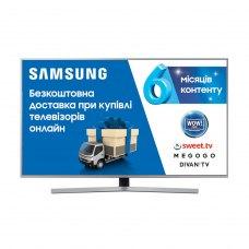 Телевізор Samsung UE43RU7400UXUA