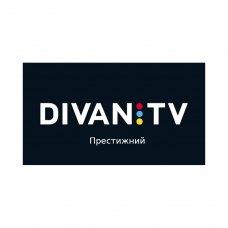 Скретч-карта Диван ТВ Престижний 1 міс, 197 каналів