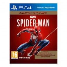Гра PS4 Marvel Spider-Man. Видавництво «Гра року» [Blu-Ray диск]