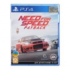 Гра PS4 Need For Speed Payback 2018 [Blu-Ray диск]
