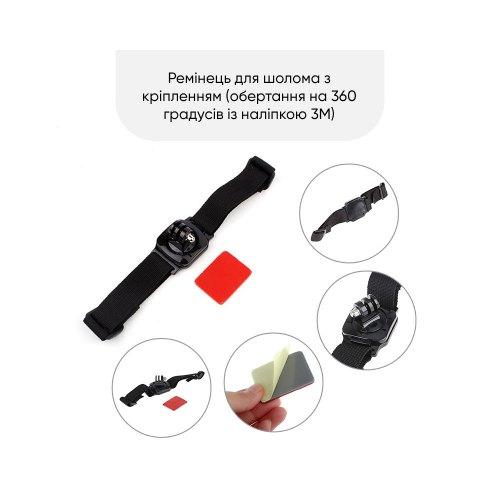 Набір кріплень AIRON ACS-6 на велосипед для екшн-камер GoPro, AIRON, SONY, ACME, Xiaomi, SJCam, EKEN