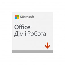 Офісний додаток Microsoft Office Home and Business 2019 All Languages (T5D-03189)