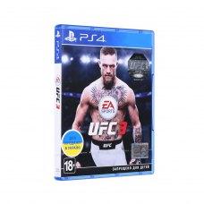 Гра PS4 UFC 3 [Blu-Ray диск]