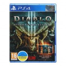 Гра PS4 Diablo III Eternal Collection [Blu-Ray диск]