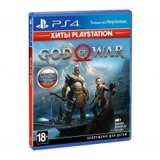 Гра PS4 God of War (Хиты PlayStation) [Blu-Ray диск]