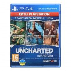 Гра PS4 Uncharted: Натан Дрейк. Колекція (Хіти PlayStation)[Blu-Ray диск]