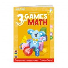 Книга інтерактивна Smart Koala Математика 3