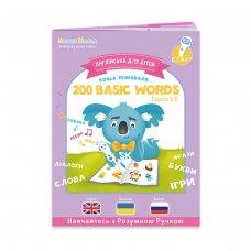 Книга інтерактивна Smart Koala English Сезон 3