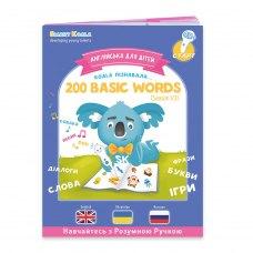 Книга інтерактивна Smart Koala English Сезон 1