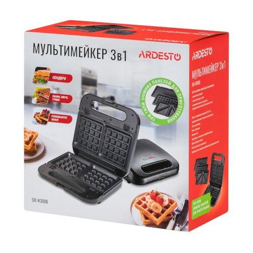 Бутербродниця Ardesto SM-H300B