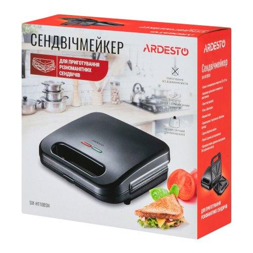 Бутербродниця Ardesto SM-H110BSN