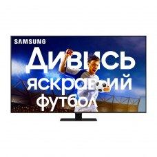 Телевізор Samsung QE85Q80TAUXUA, 85 4K, Smart TV