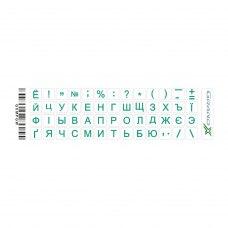 Наклейки на клавіатуру - Grand-X protection mini 52 keys Cyrillic green (GXMPGW), прозорі