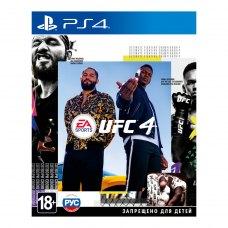 Гра для PS4 UFC 4 [Blu-Ray диск]