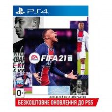 Гра PS4 FIFA21 (безкоштовне оновлення до версії PS5) [Blu-Ray диск]