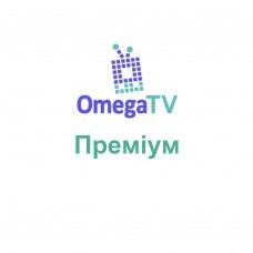 Сертифікат до Медіаплеєр Omega TV Box - Преміум 12 місяців