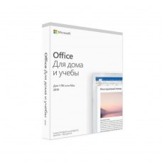 Офісний додаток Microsoft Office Home and Student 2019 Ukrainian CEE Only Mediales P6