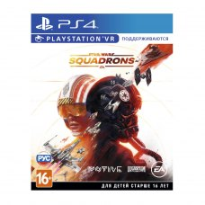 Гра для PS4 Star Wars: Squadrons [Blu-Ray диск]
