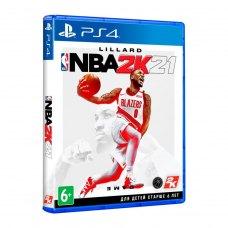 Гра для PS4 NBA 2K21 [Blu-Ray диск]