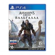 Гра PS4 Assassins Creed Вальгалла [Blu-Ray диск]