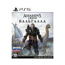 Гра Assassins Creed Вальгала [PS5, Russian version]