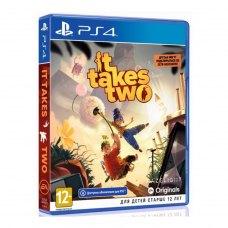 Гра для PS4 It Takes Two [Blu-Ray диск]