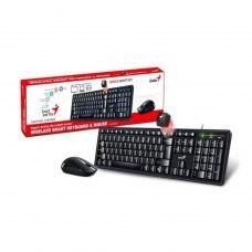 Комплект бездротовий Genius Smart KM-8200 WL Black Ukr (31340003410)