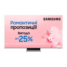 Телевізор Samsung QE85QN900AUXUA